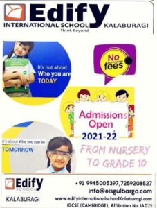 Admissions are open for the academic year 2020-21.